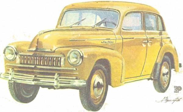 Москвич 403Э-424Э - опытный автомобиль