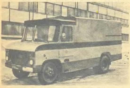 ТАРТ ГАЗ-53А