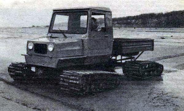 СХМ-3