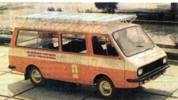 РАФ Олимпиада 80