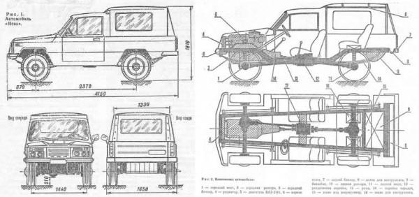ходовая часть; ГАЗ-24