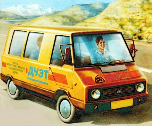 Дуэт - малогабаритное транспортное средство