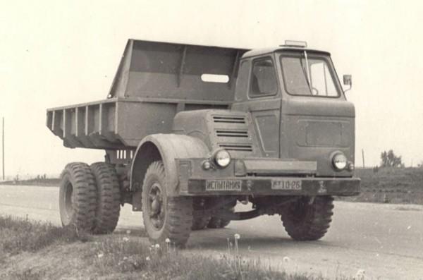 МАЗ-510 - прототип самосвала