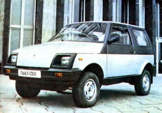 ЛуАЗ-1301 - прототип легкого внедорожника
