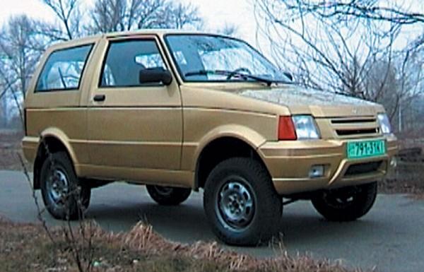 ЛуАЗ-1301 2002 года