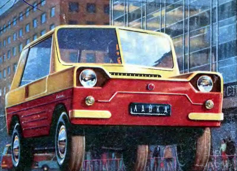 """""""Лайка"""" - самодельный двухместный автомобиль"""