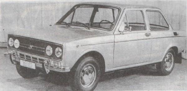 ЗАЗ-1102 Перспектива - переднеприводный прототип