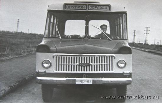 КуАЗ-985 - опытный автобус с несущим кузовом