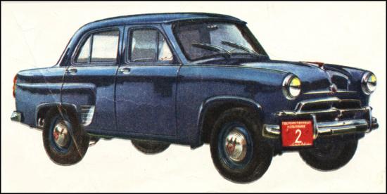 Москвич - 402 Прототип