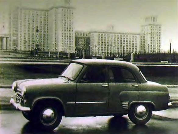 Прототип МЗМА-402 Москвич