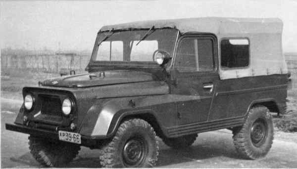 УАЗ-460 - первый трехдверный прототип армейского внедорожника