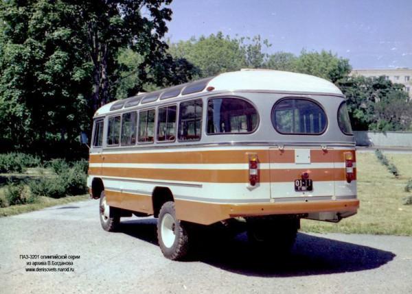 ПАЗ-320101 «Олимпийский» – опытный полноприводный автобус, созданный в единственном экземпляре в рамках работы над заказом организационного комитета XXV Олимпийских игр.