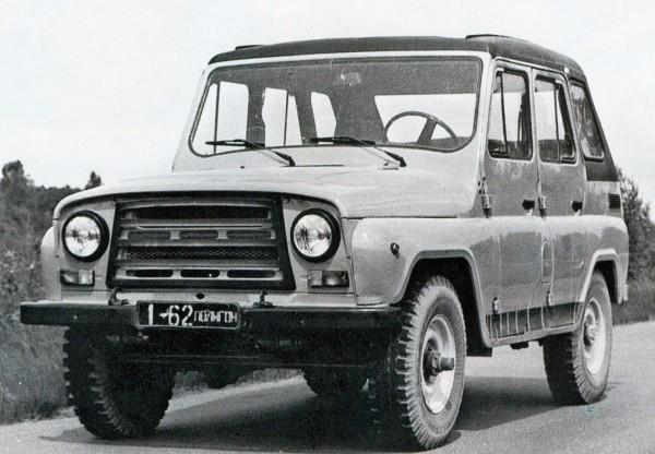 УАЗ-469Б НАМИ - комфортабельный прототип