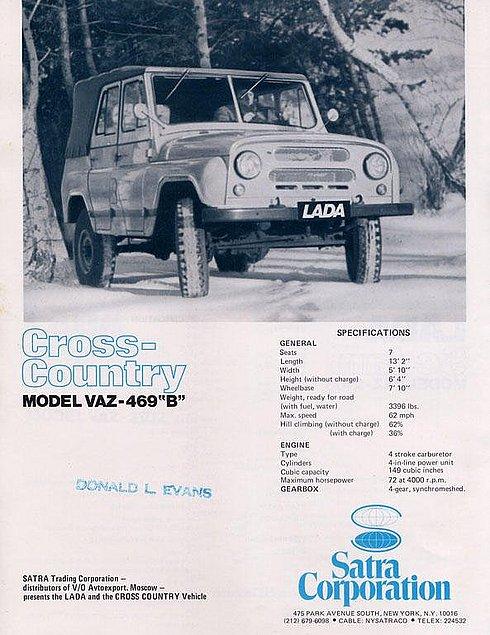 ВАЗ-469Б (УАЗ-469Б) - брошюра американского дилера Satra
